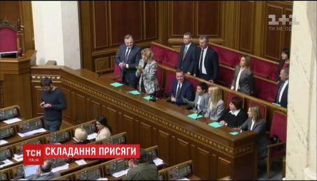 Нові члени ЦВК склали присягу у Верховній Раді