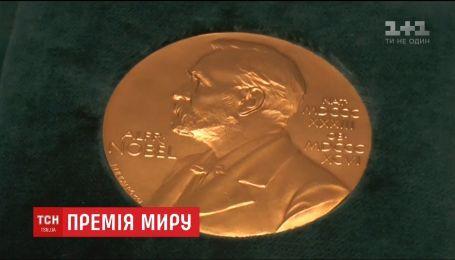 Стали відомі лауреати Нобелівської премії миру
