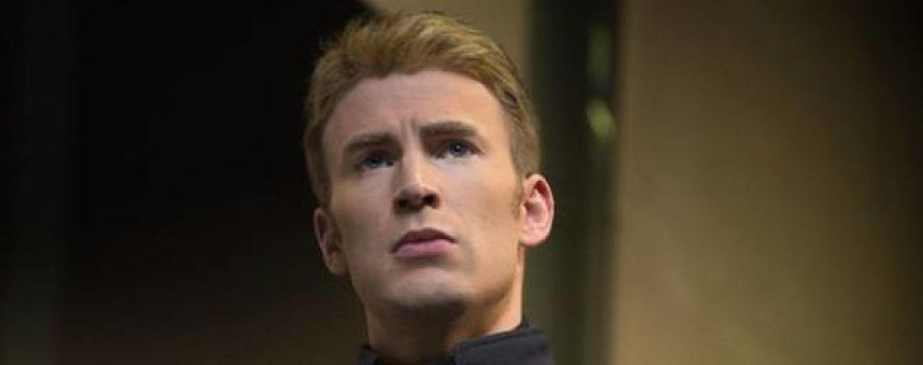 Більше не Капітан Америка: Кріс Еванс офіційно припинив співпрацю з Marvel