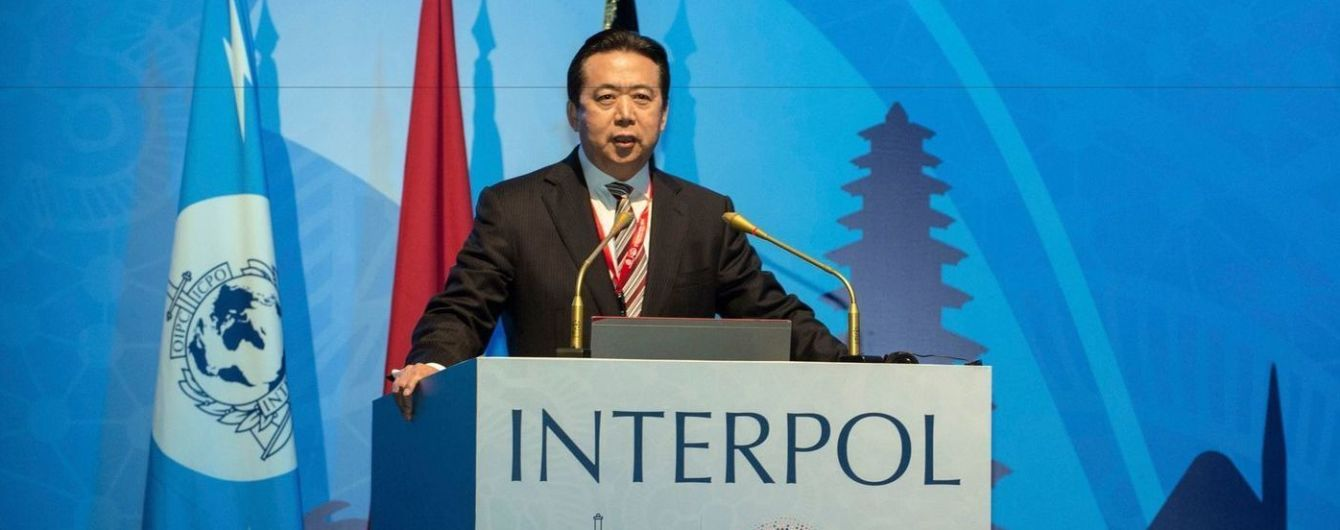 Китайские власти подтвердили, что арестовали президента Интерпола