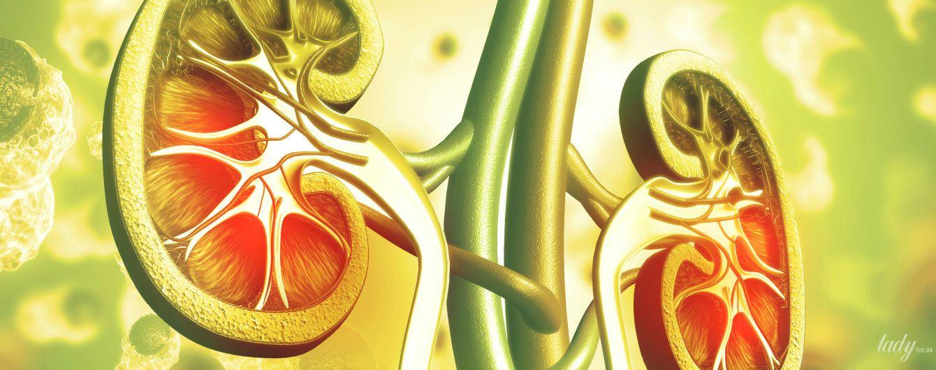 Як позбутися каменів у нирках без операції