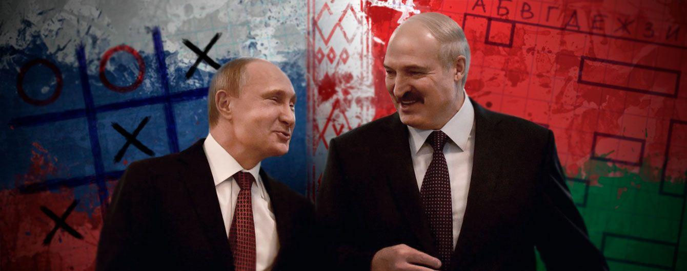 Уйдёт ли Лукашенко в отставку в 2019 году?