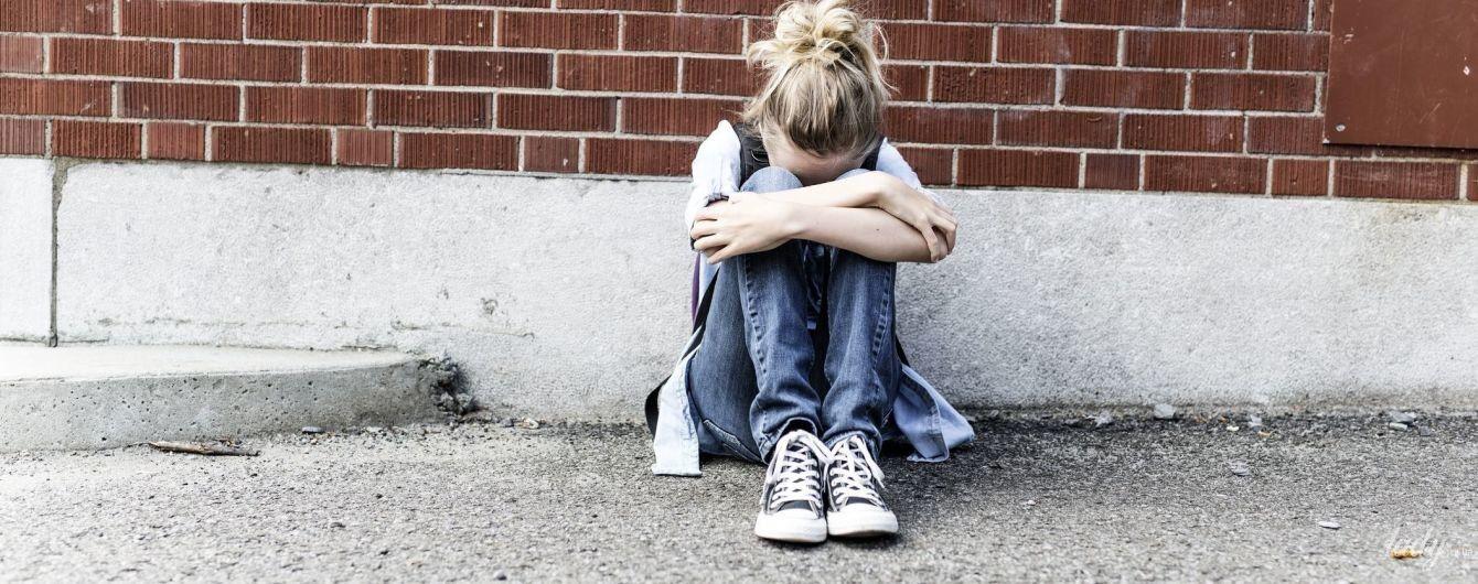Стоп буллинг: как понять, что ребенка обижают в школе