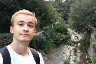 У Києві з психіатричної клініки зник активіст, який лікувався від депресії