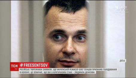 Російські тюремники заявили, що Олег Сенцов припинив голодування у колонії