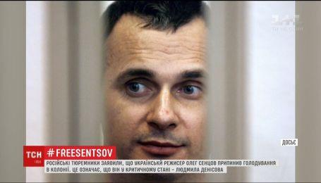 Российские тюремщики заявили, что Олег Сенцов прекратил голодовку в колонии