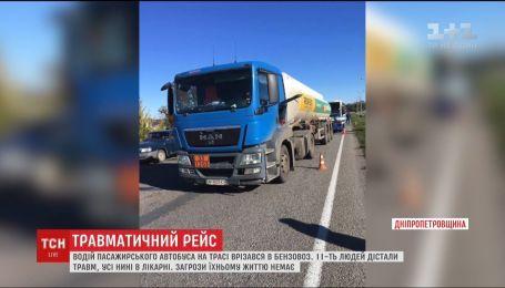 Водитель автобуса въехал в прицеп бензовоза, есть пострадавшие
