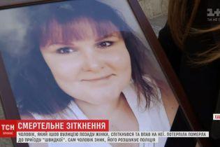 В Харькове мужчина случайно упал на женщину и убил ее