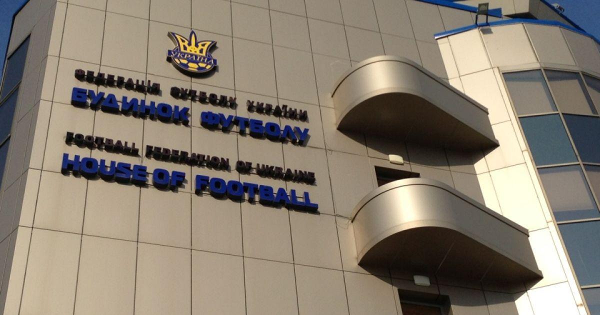 Федерацию футбола Украины переименуют в УАФ