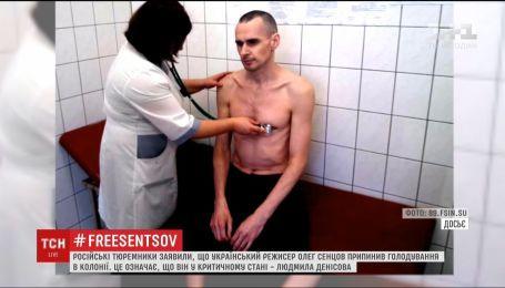 Сенцов змушений припинити голодування через критичний стан здоров'я