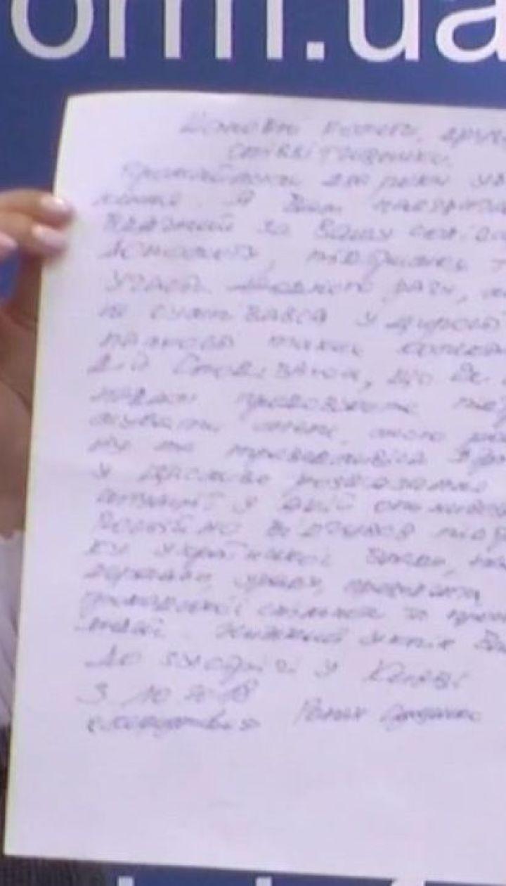 Исхудал, но не сломался: семья Сущенко рассказала о состоянии журналиста