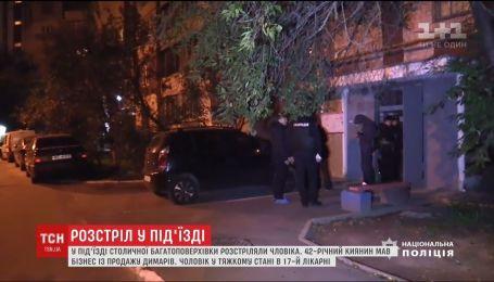 В Киеве неизвестный трижды выстрелил в бизнесмена