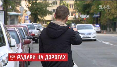 На украинские дороги возвращаются радары для измерения скорости движения