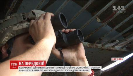 Кремль непрерывно доставляет в оккупированный Новоазовск боеприпасы, технику и боевиков