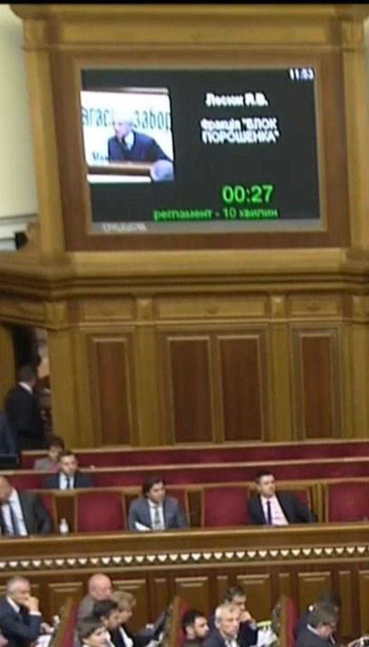 Із закону про мову зник пункт про українські квоти в медіа