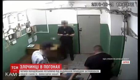 В Харькове задержали полицейских, которые незаконно задерживали людей и выбивали из них взятки