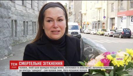 Харьковчанка умерла после того, как на нее упал прохожий