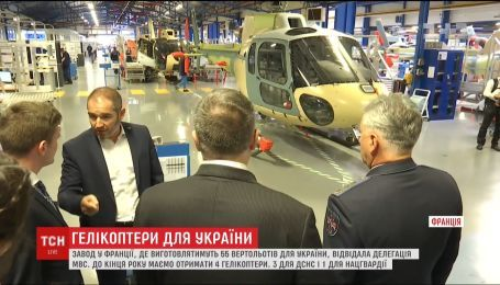 МВС придбало 55 гелікоптерів для потреб рятувальників та полісменів