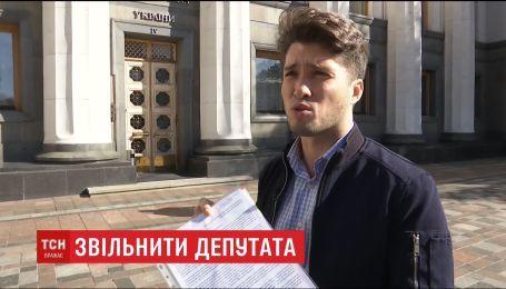 Журналіст передав у фракцію БПП лист з вимогою відібрати мандат у депутата Барни
