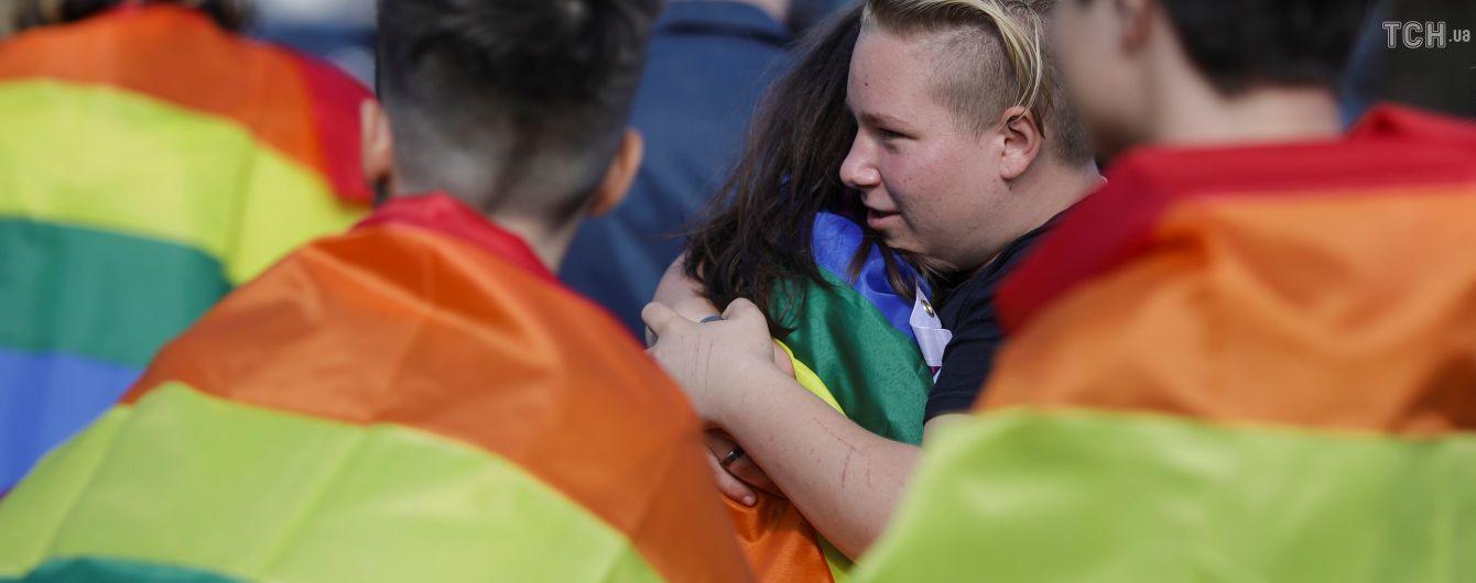В пораженной кризисом Румынии состоится референдум относительно однополых браков