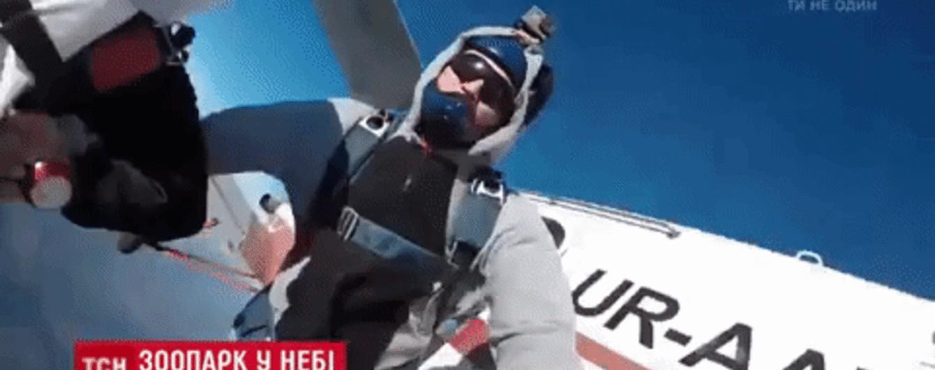 Тигр, єноти, панда: українські парашутисти стрибнули з літака у костюмах тварин