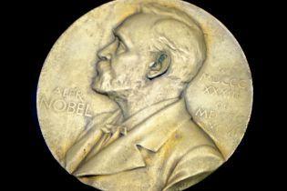 До складу шведської академії, яка присуджує Нобеля з літератури, увійшли юрист і письменниця