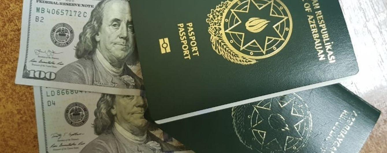 Двое азербайджанцев пытались подкупить пограничников и незаконно пробраться в Украину