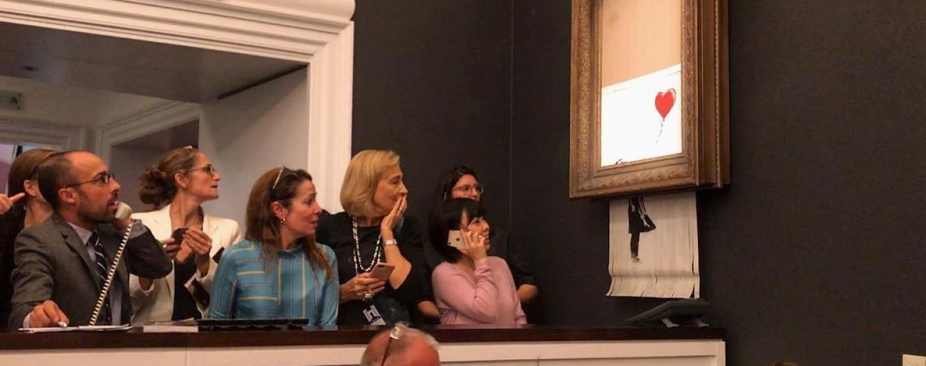 Скандальная самоуничтоженная картина Бэнкси впервые появилась на выставке