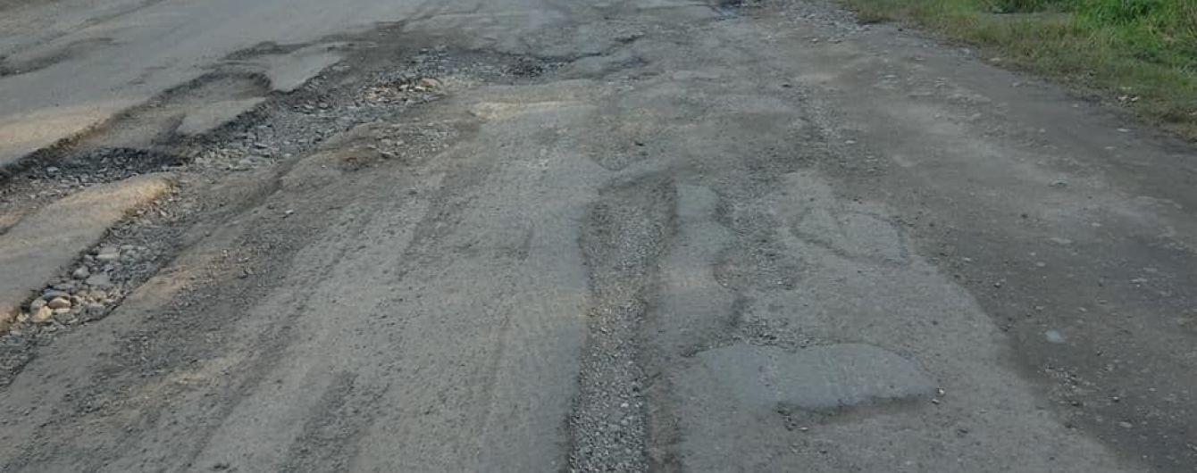 Почти сотня человек перекрыли трассу Львов-Сходница