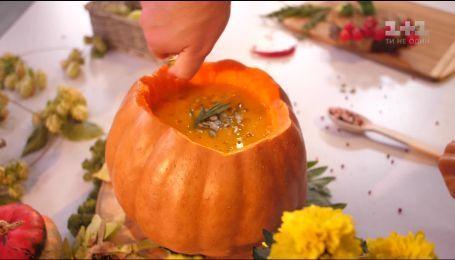 Рецепт салату з гарбузом і виноградом та пасти в гарбузі від Євгена Клопотенка