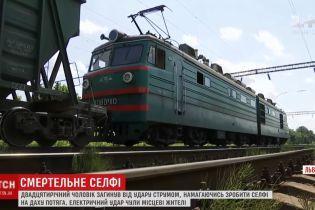На Львівщині молодик в одну мить згорів від удару струмом на даху локомотива