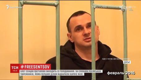 Дієтологи розповіли, яка небезпека чекає Олега Сенцова після голодування