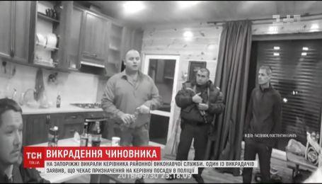 В Запорожье похитили и жестоко избили руководителя исполнительной службы Приморского района