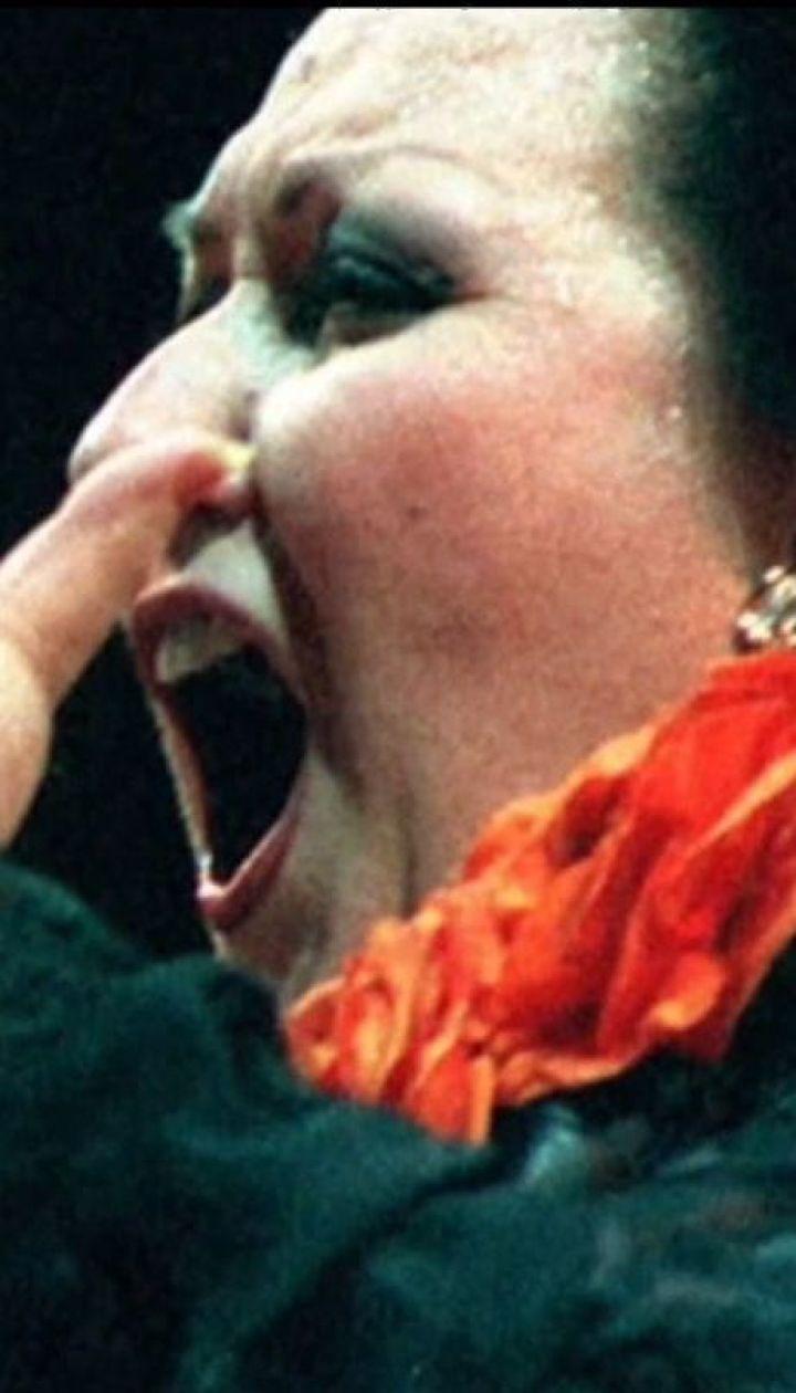 На 86-му році життя померла оперна співачка Монсеррат Кабальє