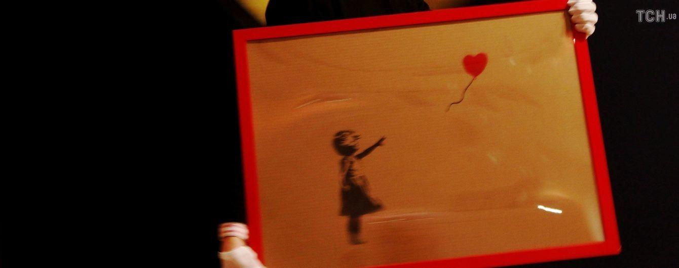 У Мережі з'явилося відео самознищення проданої на аукціоні картини Бенксі