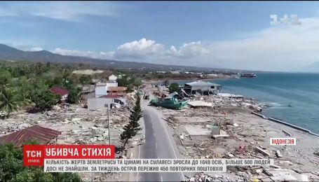 Более 1600 погибших: на Сулавеси растет число жертв землетрясения и цунами