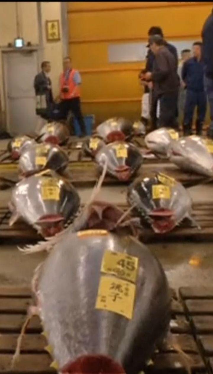 """У Токіо закрили найбільший у світі ринок морепродуктів та риби """"Цукідзі"""""""