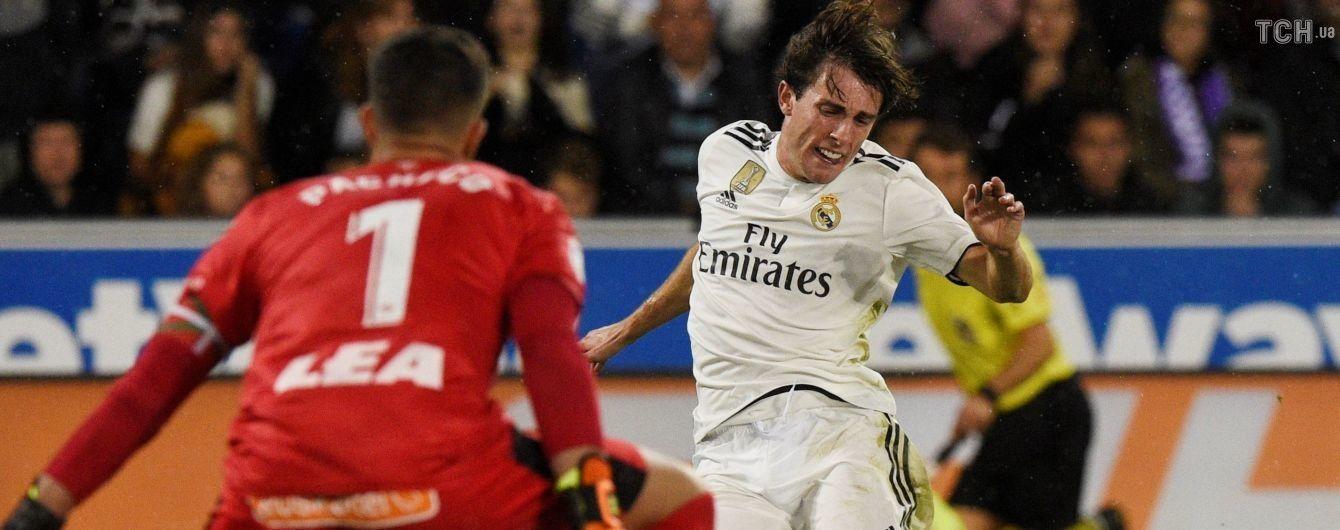 """""""Реал"""" на останній хвилині зазнав несподіваної поразки в чемпіонаті, мадридці знову не змогли забити"""