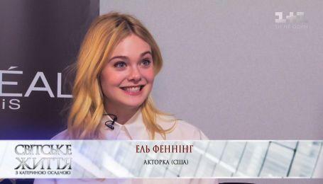 Актриса Эль Фэннинг поделилась секретами натуральной красоты
