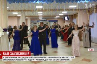 У Львові відбувся бал захисників України