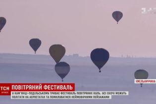 Каменец-Подольский принял зрелищный фестиваль воздушных шаров