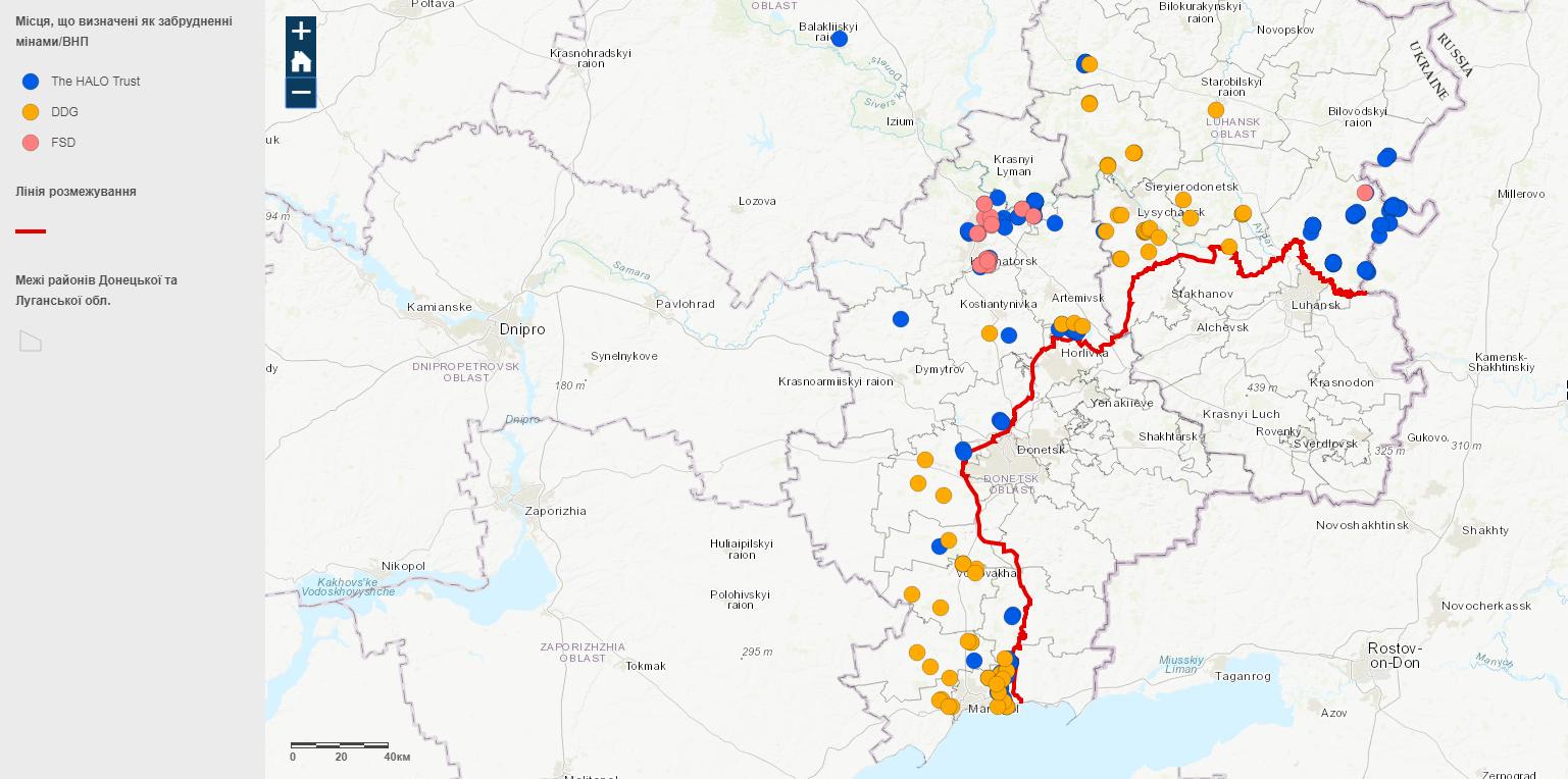 міни, карта, Донбас