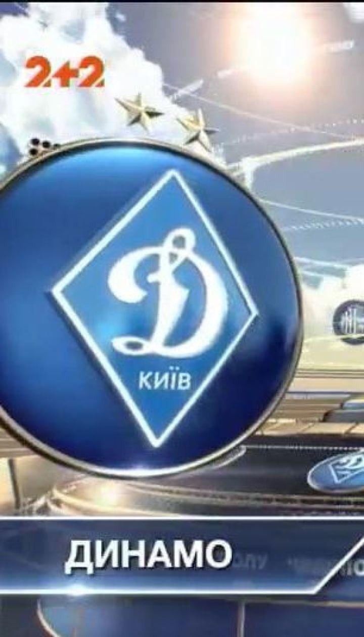 Динамо – Олімпік – 1:0. Відео матчу