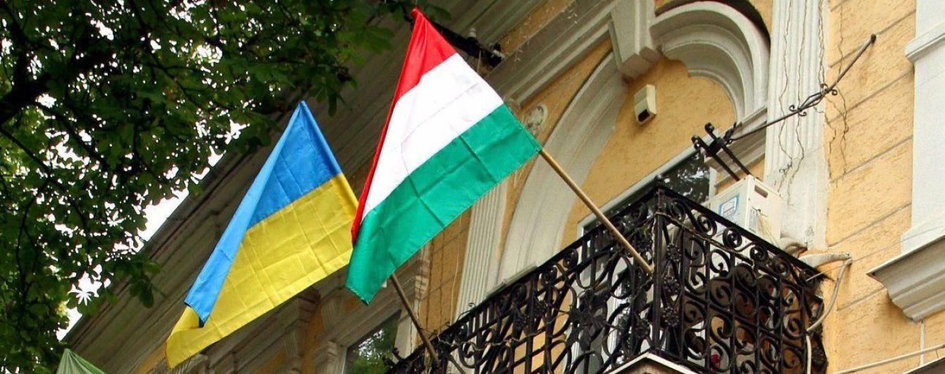 """""""Мы хотим жить здесь, но Украина не помогает"""": как к конфликту с Венгрией относятся этнические венгры на Закарпатье"""