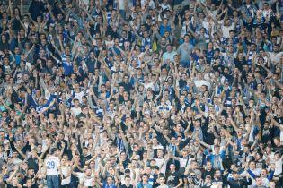 """Фанати """"Динамо"""" провокаційним банером подякували Суркісу за нічию з """"Яблонцем"""" у Лізі Європи"""