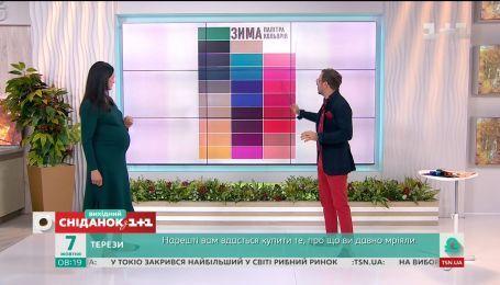 Андре Тан рассказал, как подбирать одежду в зависимости от цветотипа