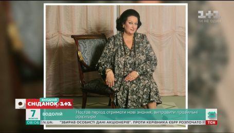 Умерла легендарная оперная певица Монсеррат Кабалье