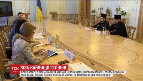 До конца года Украина может услышать новость о предоставлении томоса для создания своей поместной церкви