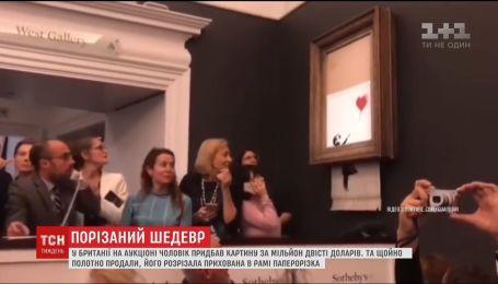У Британії на аукціоні картина відомого Бенксі замознищилася одразу після купівлі