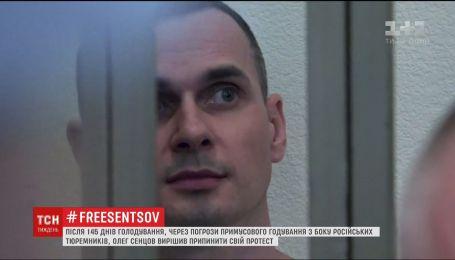 Адвокат Сенцова озвучив справжню причину зупинки голодування